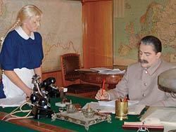 Сталин и Валентина