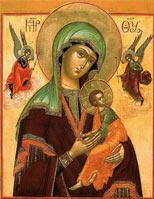 Страстная икона Богородицы