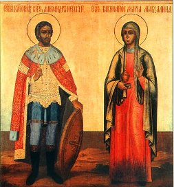 Александр Невский и Мария Магдалина