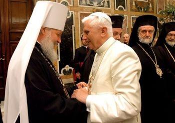 Папа и митрополит Кирилл