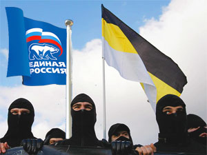 Партия русской власти