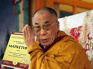 Маркетинг тибетских лам