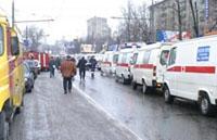 """У станции мето """"Автозаводская"""" 6 февраля 2004 года. Фото Лента.ру"""