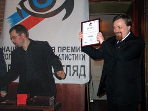 Егор Холмогоров — лучший политический комментарий года