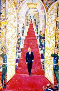 В. В. Путин. Шаги командора