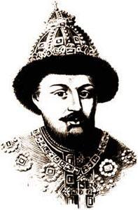 "Царь Алексей Михайлович ""Тишайший"""