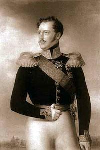 Алексей Андреевич Аракчеев (1796-1834)