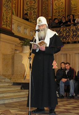 Предстоятель Русской Православной Старообрядческой Церкви выступает с приветственным словом на открытии выставки