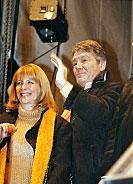Екатерина Чумаченко с супругом
