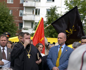 Митинг на Бабушкинской против РАХИ