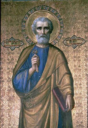 Апостол Петр