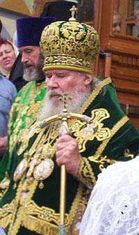 Богослужение возглавил Патриарх Московский и всея Руси Алексий II