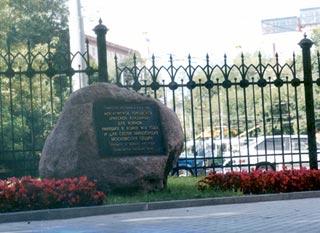 Охранная доска Братского кладбища
