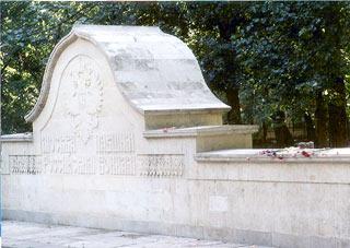 Мемориал воинам, павшим в войне 1914 года