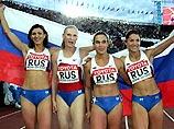 Наши девушки выиграли золотые медали в эстафете 4Х400