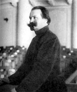 Н. Е. Марков на трибуне в Государственной Думе