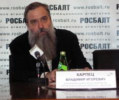 В.Карпец на презентации книги Парвулеско