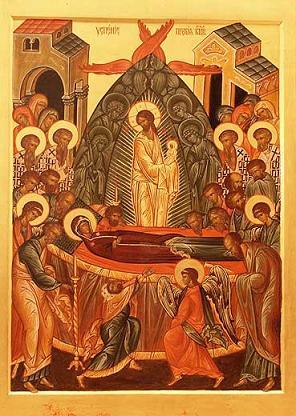 Успение Пресвятыя Богородицы