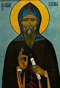 Преподобный священномученик Кукша
