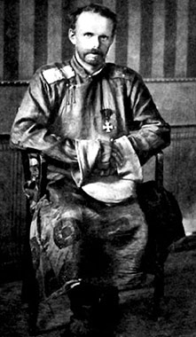 Унгерн фон Штернберг Р.Г. (1885-1921)