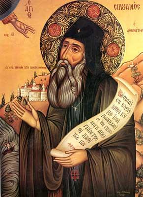Препообный Силуан Афонский. Современная греческая икона