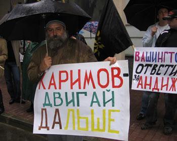 В. Карпец на митинге в поддержку Каримова