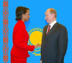 Сколько бы Райс не открывалась в своей любви к Казахстану, это только вызывает улыбку
