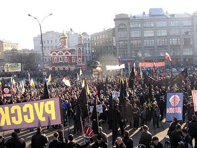 Правый марш 4 ноября 2005 г. на Славянской площади