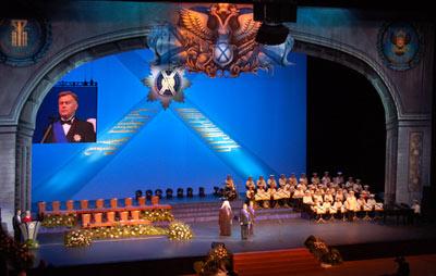 Церемония награждения премией Андрея Первозванного в Кремлевском дворце. 13 декабря 2005 г.