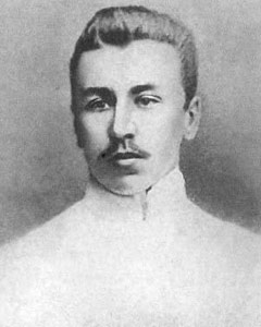 Николай Васильевич Устрялов (1890-1937)