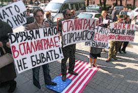 Сталинград не продается!