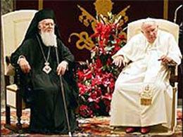 Патриарх Константинопольский и папа Римский
