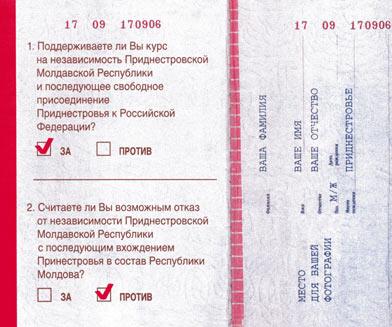 Предреферендумная агитлистовка в виде российского паспорта