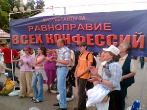 Политический протестантизм в действии. Скоро на Тверском мы увидим палатки?