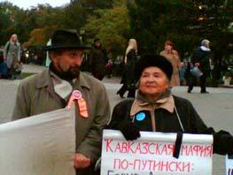 Либералы и протестанты любят проводить пикеты на Тверском бульваре