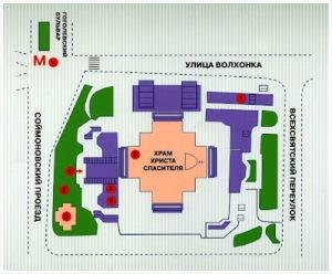 Схема зала храма христа спасителя фото